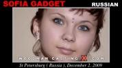 Sofia Gadget