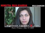 Casting of NIKITA BULGARIA video