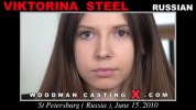 Viktorina Steel